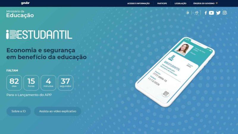 Aplicativo ID Estudantil